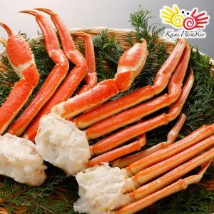 訳あり ボイルずわいがに肩付脚 2kg ( 1kg×2入 )  / かに 蟹 カニ 足 脚|kanipara
