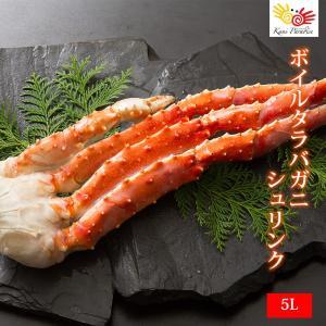 ボイル タラバガニ シュリンクパック 5L 1肩 総重量1kg  / かに 蟹 カニ たらばがに たらば蟹 タラバ蟹|kanipara