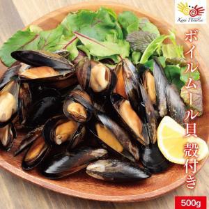 (冷凍食品)  品名:ボイルムール貝(殻付)  原材料名:ムール貝  原産国:チリ  内容量:500...
