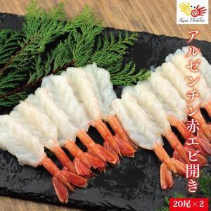 生食可能で鮮度抜群!ぷりっとした食感をご賞味ください。 寿司ネタだけでなく、お刺身、海鮮丼等でもお楽...
