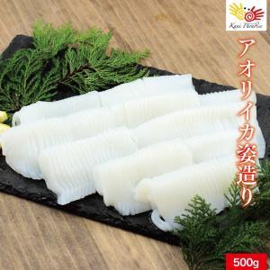 (冷凍食品) 名称  :アオリイカソーメン(生食用) 原材料名:アオリイカ 原産国 :フィリピン 内...