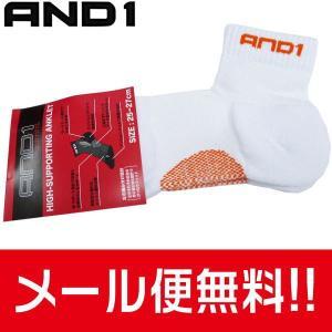 ■メール便選択で送料無料■ AND1 ソックス HIGH-SUPPORTING ANKLET 01412 ホワイト×オレンジ kanisponet
