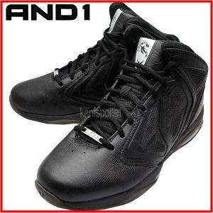 AND1 バスケットシューズ PRIME MID 1074MBB ブラック×ブラック×シルバー アンドワン バッシュ ダンス|kanisponet