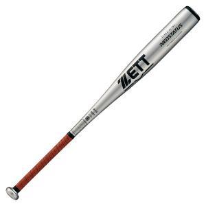 ゼット 硬式用金属バット NEOSTATUS BAT140825 シルバー 82.5cm900g以上 ミドルバランス|kanisponet
