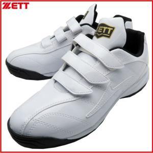 ZETT 展示会限定品 トレーニングシューズ ラフィエット BSR8017G ホワイト ゼット トレシュー kanisponet