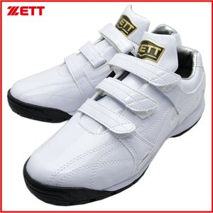 ZETT 展示会限定品 トレーニングシューズ ラフィエット BSR8862G ホワイト×ホワイト kanisponet