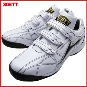 ZETT 展示会限定品 トレーニングシューズ ラフィエット BSR8862G ホワイト×ブラック kanisponet
