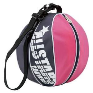 CONVERSE バスケット ボールケース 1個入れ C1510097 ピンク×ネイビー コンバース ミニバス|kanisponet
