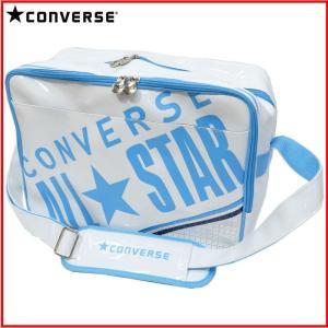 CONVERSE バスケット エナメルショルダー M C1612053 ホワイト×サックス コンバース ミニバス|kanisponet