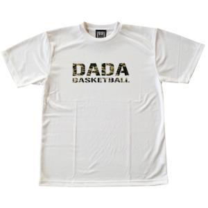 DADA Tシャツ BIG LOGO TEE カモフラージュ DA10-002CWHT ダダ ミニバス ダンス バスケット 【メール便選択で送料無料】|kanisponet