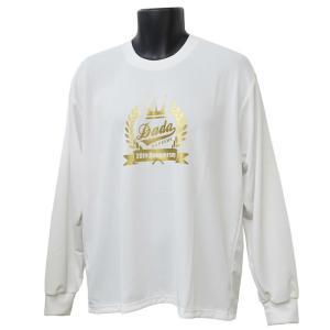 DADA ロングTシャツ 20th Anniversaary LONG TEE DA16-001 ダダ ミニバス ダンス バスケット 【メール便選択で送料無料】|kanisponet