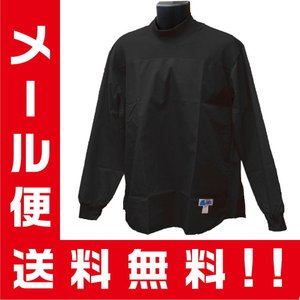 ■メール便選択で送料無料■ AVIS ハイネック長袖ウインドシャツ EU-53 ブラック|kanisponet