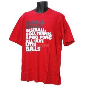 ■メール便選択で送料無料■ AND1 バスケット LITTLE BALLS GRAPHIC TEE Tシャツ F1332 バーシティレッド アンドワン ミニバス ダンス|kanisponet
