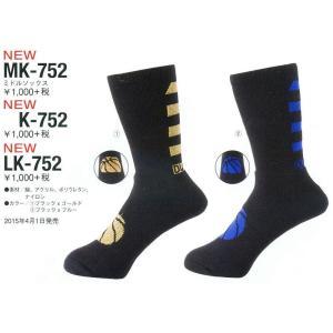 ■メール便選択で送料164円■ DUPER バスケット ミドルソックス K752|kanisponet