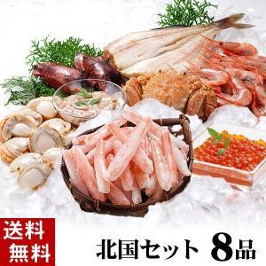 (送料無料)北国セット 毛ガニ 北海道産 お取り寄せ グルメ...