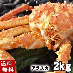 (送料無料) タラバガニ たらばがに 姿 2kg 中型 ボイ...