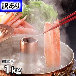 (送料無料)ズワイガニ 訳あり カニ ポーション 通販 カニ...