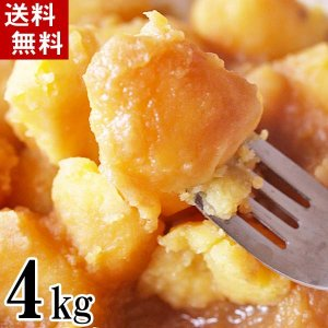 (送料無料)北海道産じゃがいも インカのめざめ 4kg(新じゃが S〜Lサイズ混合 インカの目覚め・芋)希少種のジャガイモです。グルメお取り寄せ...