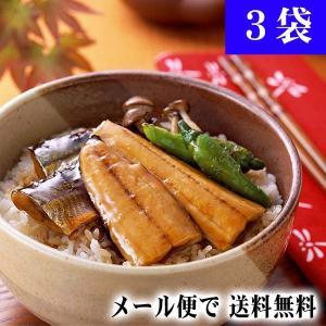 (メール便なら送料無料)炭焼きさんま丼・サンマの蒲焼 3袋 ...