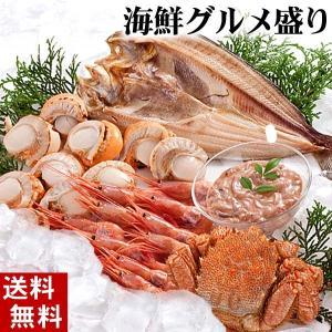 (送料無料)海鮮グルメ盛りセット 福袋お取り寄せ カニ 毛ガ...