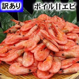 【塩ゆでしてあるので味付け不要の蝦】 おつまみ甘えび登場。殻ごとバリバリ食べれます。 プリップリの身...
