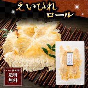 黒豆を贅沢に使い、さらにとうもろこしを合わせてチョコレートに練りこんだ、とうきびチョコです。 チョコ...