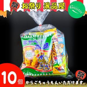 お菓子 詰め合わせ 駄菓子 詰合せ 《駄菓子の本場》明道町の袋詰め菓子 No.250 子供会 保育 景品 10個以上でご注文可能|kanji