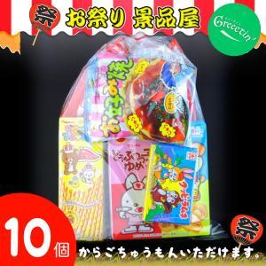 お菓子 詰め合わせ 駄菓子 詰合せ 《駄菓子の本場》明道町の袋詰め菓子 No.350 子供会 保育 景品 10個以上でご注文可能|kanji
