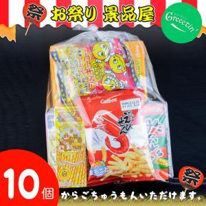 お菓子 詰め合わせ 駄菓子 詰合せ 《駄菓子の本場》明道町の袋詰め菓子 No.550 子供会 保育 景品 10個以上でご注文可能|kanji