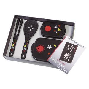 無料包装・無料熨斗名書き 竹炭入り容器4点セット お祝 内祝 ご挨拶 ギフト kanji