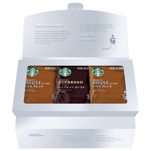 無料包装・無料熨斗名書き スターバックス オリガミ パーソナルドリップ コーヒーギフト SB-10E お祝 内祝 ご挨拶 ギフト|kanji