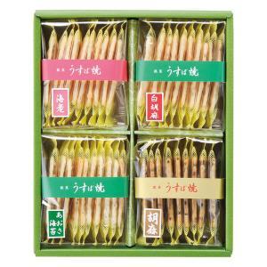 無料包装・無料熨斗名書き うすば焼お煎餅4個詰合せ お祝 内祝 ご挨拶 ギフト|kanji