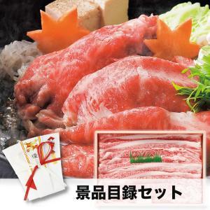 三重県産 松阪牛すき焼き用 BS60-100MA