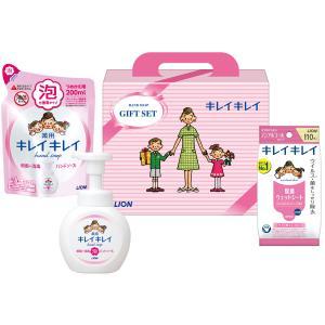 無料包装・無料熨斗名書き ライオン キレイキレイギフト LKG-10S お祝 内祝 ご挨拶 ギフト|kanji
