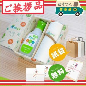 エコベール洗剤コンパクトギフト キッチン用 EV-050-GR