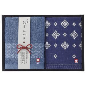 無料包装・無料熨斗名書き 今治のおすみつき ウォッシュタオル2P お祝 内祝 ご挨拶 ギフト|kanji