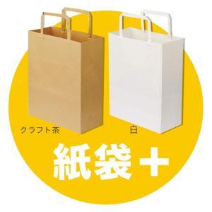 引っ越し 挨拶 品物 紙袋プラス 無料で熨斗名...の詳細画像2