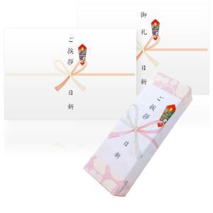 引っ越し 挨拶 品物 紙袋プラス 無料で熨斗名...の詳細画像4