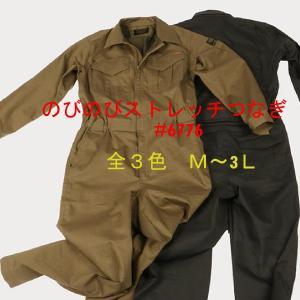 つなぎ 作業服 メンズ 長袖 オーバーオール ストレッチ のびのび つなぎ服 ツナギ 作業着 続服 kanjya