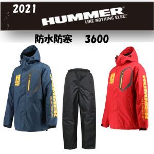 防寒服 防水 釣り 防寒着 雨合羽 HAMMER (ハマー) HM-3100 レインウエア 上下セット 送料無料! |kanjya