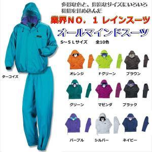 「雨合羽」オールマインドスーツ4L.5L寸|kanjya