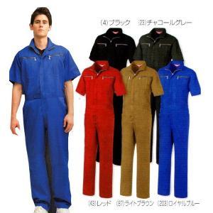 「ツナギ・メンズ・レディース・オーバーオール」 半袖ツナギ イージーケア  6L #9907  T/C|kanjya