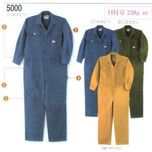 長袖つなぎ服 綿100% 4L寸 #5000|kanjya