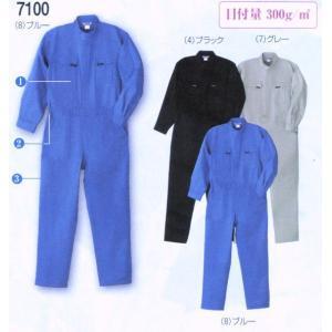 「ツナギ・メンズ・オーバーオール」 長袖ツナギ 綿100% 厚地  4L #7100|kanjya