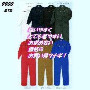 「ツナギ・メンズ・レディース・オーバーオール」 長袖ツナギ イージーケア  6L #9900  T/C|kanjya