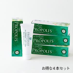 プロポリス歯磨き  ビーキープクリーン4本セット|kanjyukuya