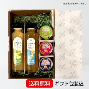 〔ギフト包装込〕ドリップ2本<レモン・ライム>と蜂蜜50g×3本<みかん・春・夏>|kanjyukuya