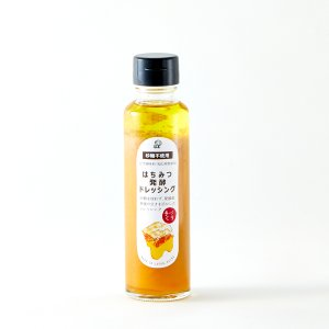はちみつ発酵ドレッシング<店舗配送商品>|kanjyukuya