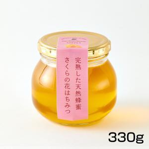 桜の花はちみつ330g|kanjyukuya