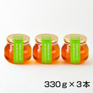 春の原生林はちみつ 330g×3本|kanjyukuya